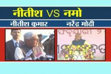 Nitish Kumar counters Modi barbs on Bihar becoming terrorist haven