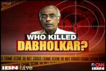 Police submit 'case diaries' in Dabholkar killing before HC