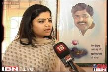 Wrong to say I benefited from dynasty, says Poonam Mahajan