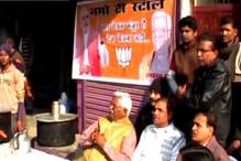 Raigarh SDM serves notice to BJP for setting up NaMo tea stall without EC permission