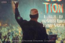 First look: Anand Gandhi reveals the first poster of his documentary feature