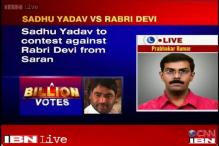 LS polls: Rabri Devi challenged by estranged brother Sadhu Yadav