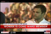 Woman dies in Assam, is mistaken for woman who kissed Rahul at meet
