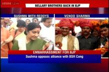 Sushma Swaraj opposes Bellary Reddys' and Venod Sharma's entry in BJP, HJC