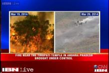 Tirupati wildfire brought under control but yet to be doused