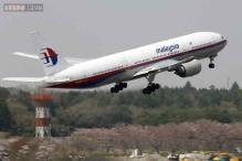Vietnam reports object in sea that may be part of missing jet
