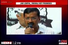 Full text: Aam Aadmi Party's manifesto for LS polls