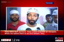 Varanasi: AAP workers allegedly attacked by BJP workers