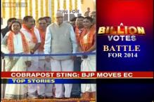 A Billion Votes: BJP moves EC over Cobrapost sting