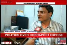 BJP questions timing of Cobrapost sting on Babri, asks EC to ban it
