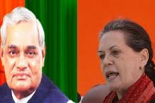 Complaint against Sonia for using Vajpayee's name on Congress website