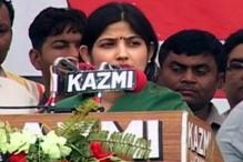 Dimple Yadav braces up for battle in Kannauj, says I am confident of winning elections
