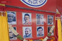 EC may remove Ananthamurthy, Karnad pictures from public places, buses