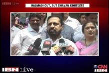 Congress will win in Pune, says Suresh Kalmadi