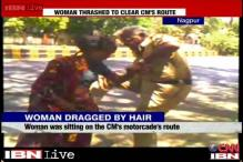 Nagpur: Policeman suspended for brutally hitting 65-year-old woman
