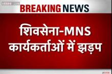 Shiv Sena and MNS workers clash in Mumbai