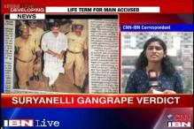 Suryanelli rape case: Main accused Dharmarajan gets life term