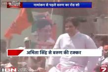 Varun Gandhi holds a massive roadshow before filing nomination