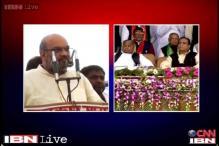 Congress seeks EC action as Amit Shah calls Azamgarh a terrorist base