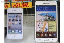 US jury orders smartphone maker Samsung to pay Apple $120 million