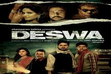 Bhojpuri film 'Deswa' going places, wows viewers in Toronto
