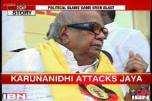 Blame game between political parties over Chennai terror attack