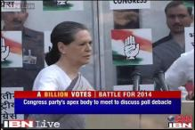 Congress meet to review debacle today, Sonia, Rahul unlikely to quit