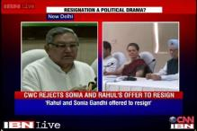 Congress refuses to learn from poll debacle, Sonia, Rahul not to quit