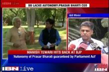 I&B Ministry at an arm's length with Prasar Bharati, says Manish Tewari