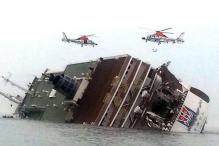 South Korean ferry disaster: Death toll rises to 263, 39 still missing