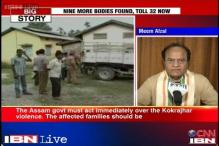 Assam government must act immediately over Kokrajhar violence: Cong