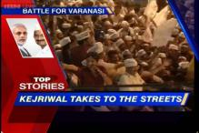 News 360: Kejriwal's show of strength takes to the streets of Varanasi