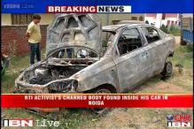 Noida: RTI activist burnt to death in a car 'accident'