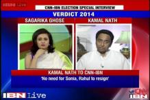 Rahul alone can't be blamed, Cong failed to connect with people: Kamal Nath