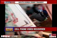 Watch: Video shot before the South Korean ferry sank