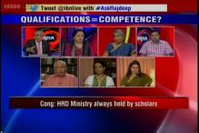 Should educational qualification be the basis for deciding the competence of a minister?