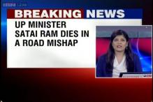 UP Minister Satai Ram dies in accident at unmanned railway crossing