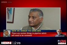 Priority is to take the Look East policy forward: General VK Singh
