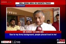 Whatever responsibility I'm given in the NDA, I'll fulfil it: VK Singh