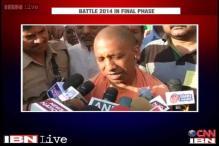 Confident that BJP will win by a huge margin: Yogi Adityanath