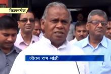 Bihar mulls introducing e-shakti cards for PDS