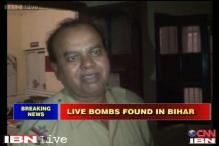 Bihar: Eight live bombs recovered from passenger train