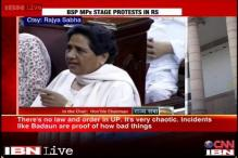 BSP MPs walk out of Rajya Sabha over UP's law and order situation