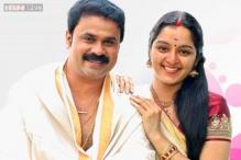 Actor Dileep files for divorce from his actress wife Manju Warrier