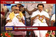 DMK suspends 33 party officials following poll debacle