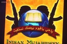 2008 blasts: Suspected IM operative sent to judicial custody till June 13