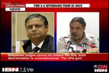 Gopal Subramaniam one of the finest lawyers of his time: Anand Sharma