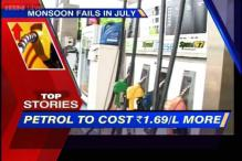 News 360: Petrol prices hiked by Rs 1.69, diesel up by 50 paise
