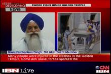 'Will take action against perpetrators of Golden temple clashes'