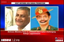 Centre defends Lt Gen Suhag's promotion, criticises its own minister Gen VK Singh